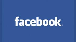 Facebook Inc (NASDAQ: FB)