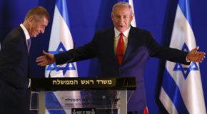 Top centrist Netanyahu rivals unite for Israeli election run