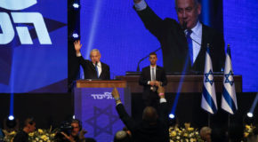 The Latest: Israel PM cancels UN trip after election setback
