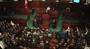 Top Tunisian ministers fired after new president elected